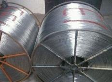 广阳区铝绞线